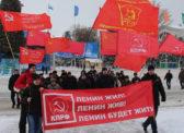 Саратовские коммунисты почтили память Владимира Ильича Ленина