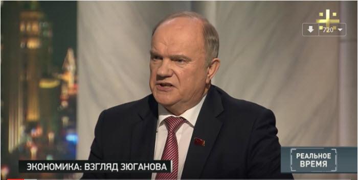 Г.А. Зюганов на телеканале «Царьград»: Россия продолжает ползти по грязной колее Ельцина и Гайдара