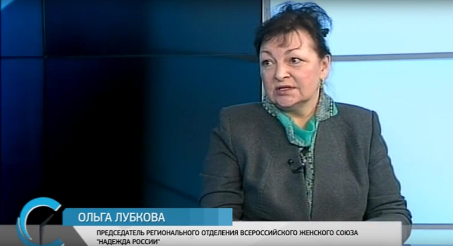 Ольга Лубкова в телепроекте «Открытая позиция»: Малый бизнес (эфир от 21.04.2016)