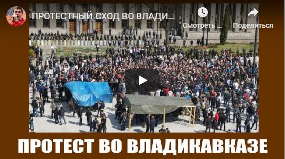 Александр Анидалов: «Пора установить в стране систему социальной справедливости и реального равенства!»