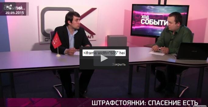 Коммунист Бондаренко: О незаконной эвакуации и штрафстоянках
