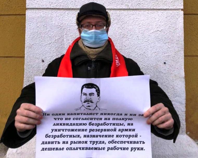 Сталин-пример во всём