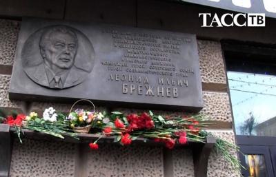 На дом Брежнева в Москве вернули мемориальную доску