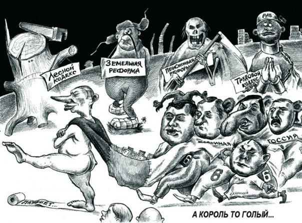 Вячеслав Тетёкин: «Посыл власти таков: миллиардами воровать можно, миллионами – нельзя»