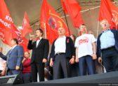 Г.А. Зюганов: Мы проводим акцию протеста против людоедской реформы, которую почему-то назвали пенсионной