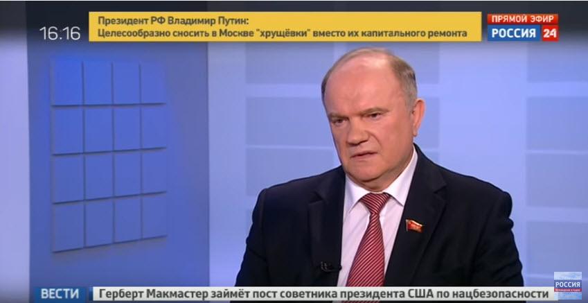 Г.А. Зюганов выступил в прямом эфире на телеканале «Россия 24»