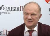 Геннадий Зюганов: «Мы – народ Победы»