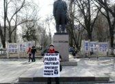 Продолжаются пикеты в Саратове против Радаева