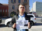 Николай Бондаренко и Наталья Руденко, провели акцию поддержки Сергея Удальцова