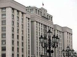 Вопросы фракции КПРФ в Госдуме к отчету Генерального прокурора Российской Федерации