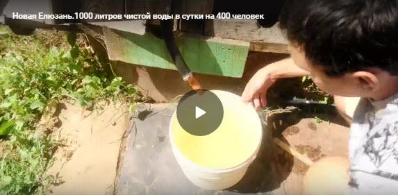 Денис Мамаев: Новая Елюзань.1000 литров чистой воды в сутки на 400 человек