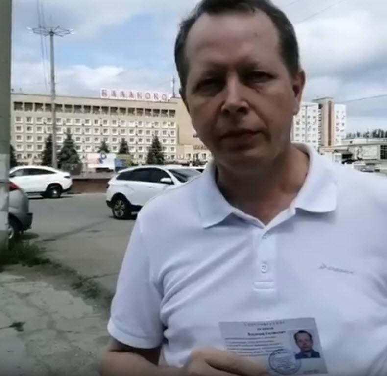 Владимир Есипов получил удостоверение кандидата в депутаты Государственной Думы ФС РФ восьмого созыва