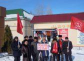 Новоузенск. «Красная Армия всех сильней!»