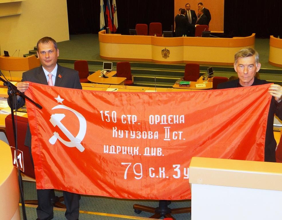 Инициатива депутатов- коммунистов