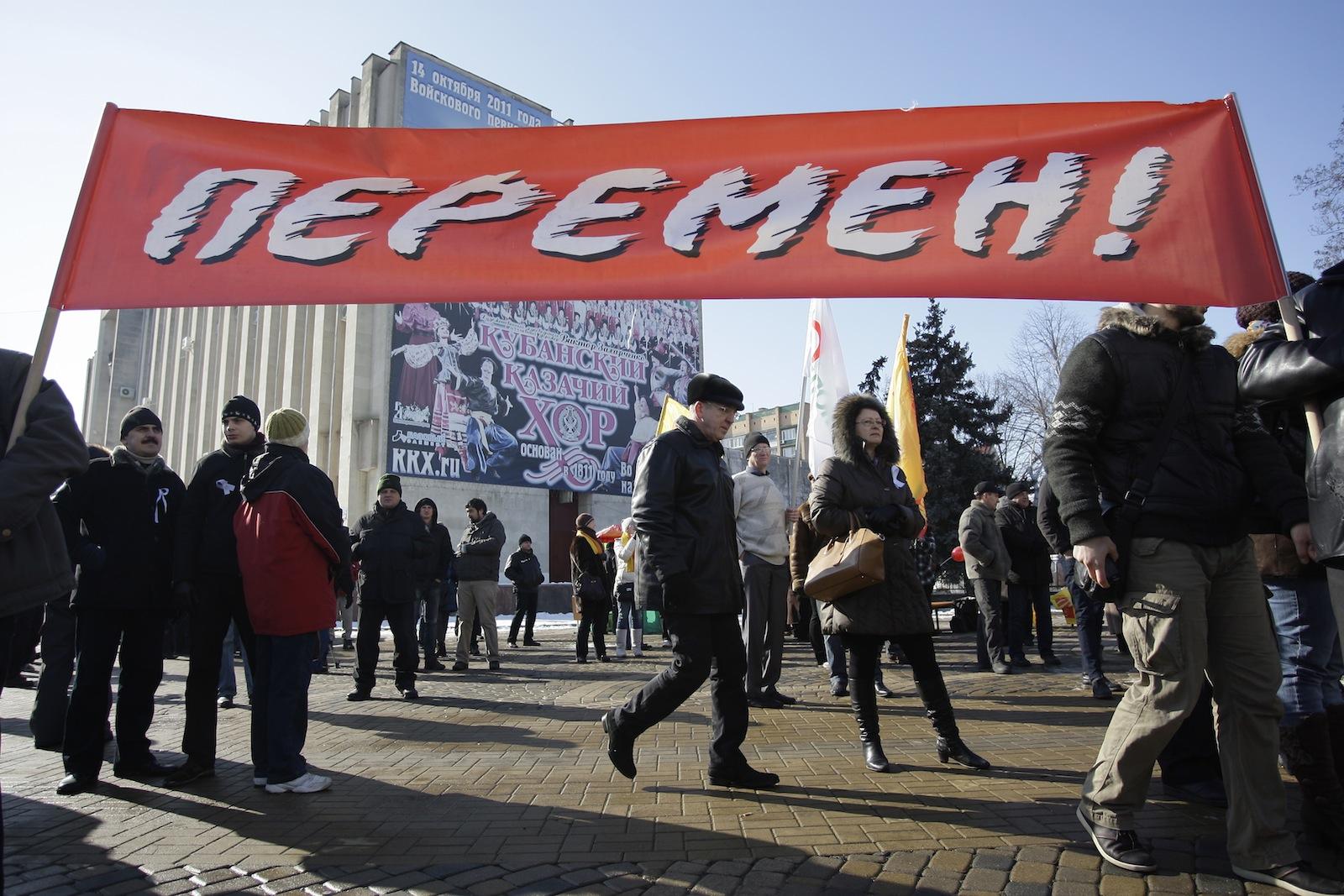 Половина россиян недовольна положением дел в стране