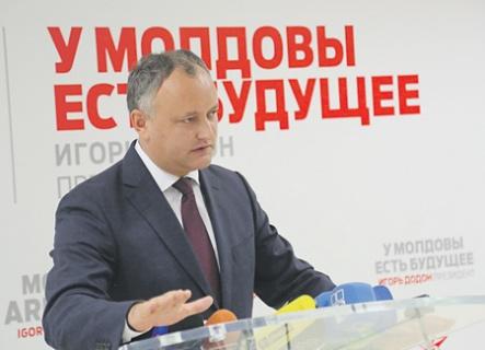 В КПРФ верят, что новый президент Молдавии сможет вернуть страну на «траекторию независимого развития»