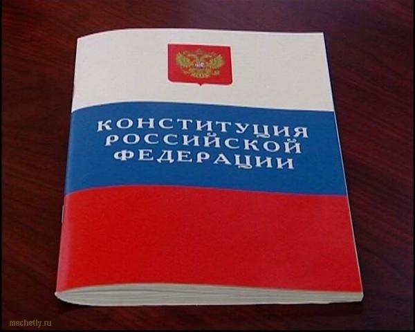 Ольга Алимова: «Нужна ли нам нынешняя Конституция?»