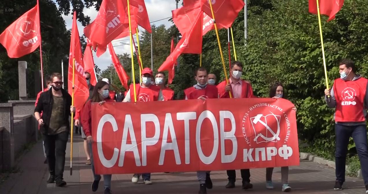 Саратовские коммунисты потребовали остановить правовой беспредел в Ульяновске