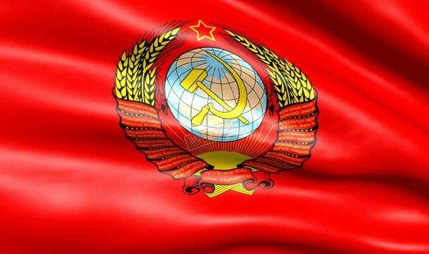За сохранение СССР проголосовали бы 64% граждан РФ: опрос ВЦИОМ