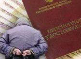 Пенсионная «реформа» приведёт к социальному и демографическому кризису в России. Телеканал «Красная Линия»