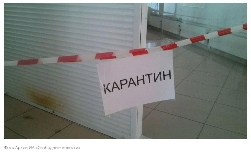 Роспотребназор: Саратовская область не готова к снятию ограничений