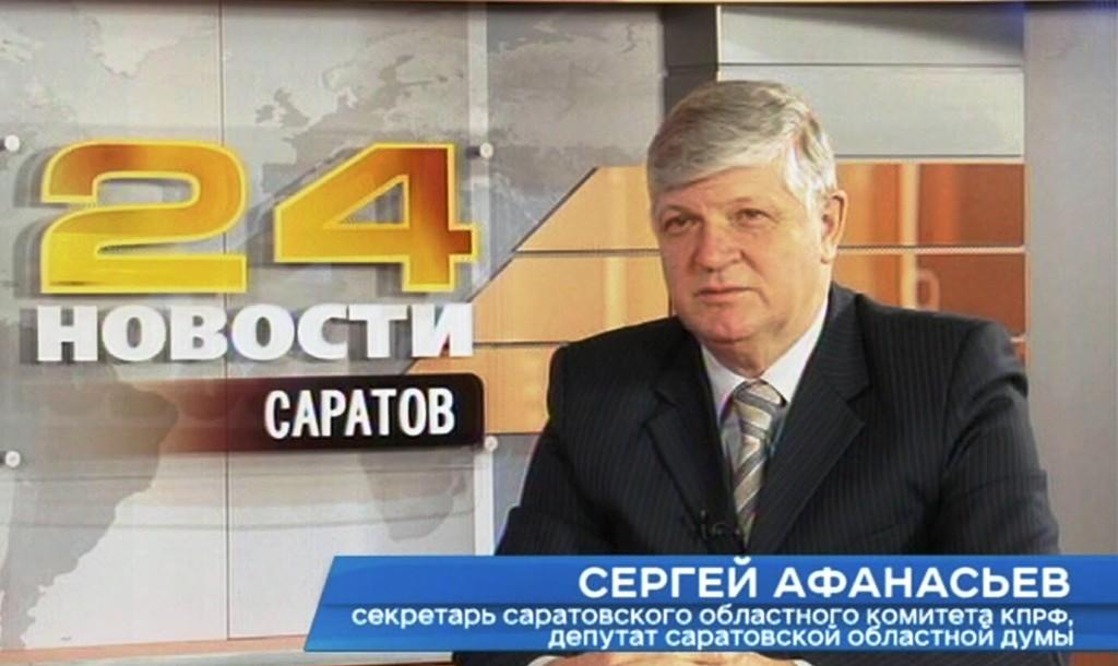 Сергей Афанасьев в телепередаче «Мнение политика» 22 декабря 2015 г.