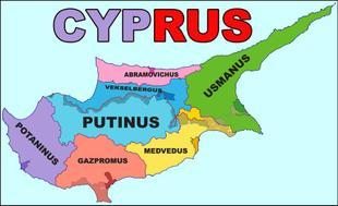 «В семьях российских олигархов и чиновников детей начали пугать Кипром». Новая подборка анекдотов от Ивана Никитчука