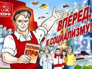 Публицист Александр Евдокимов: «Левый сценарий» для России вполне реален