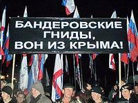 cprfspb.ru: Своих не сдаем! Эксперты РУСО и ПАНИ считают, что события на Украине дают нам шанс сформулировать национальную идею России на понятном для абсолютного большинства русского и других народов языке