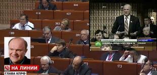 Г.А.Зюганов в ПАСЕ: Мы выступаем за нормальный диалог, хотя европейцы оказались под пятой американцев