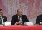 Выступление Г.А. Зюганова на съезде дольщиков в Москве. Видео