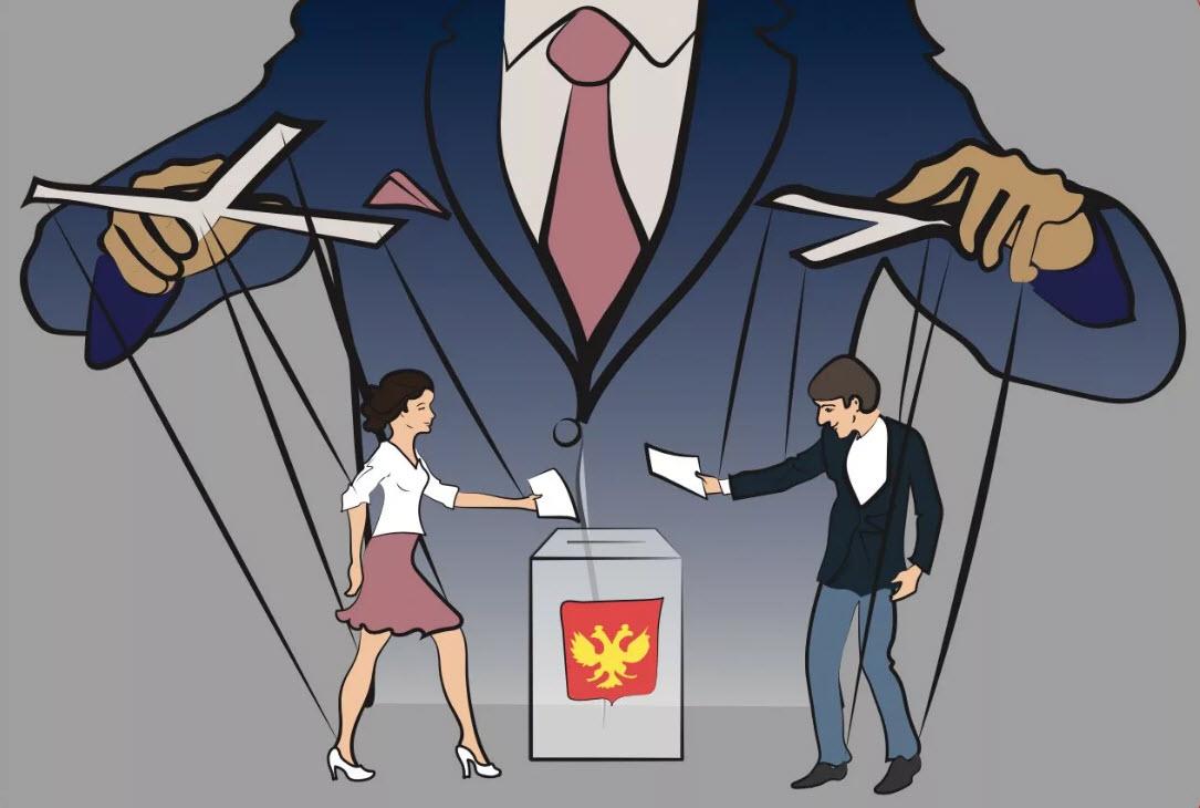 В Саратове избиратель обнаружил, что вместо него проголосовали другие