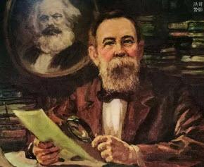 28 ноября – 200 лет со дня рождения Ф. Энгельса