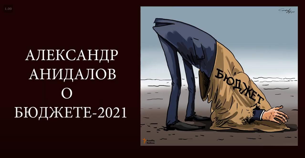 Депутаты рецидивисты