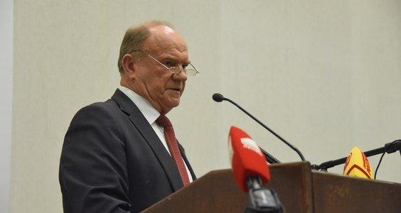 Г.А. Зюганов: «Чтобы повлиять на демографию, надо изменить финансово-экономическую политику»