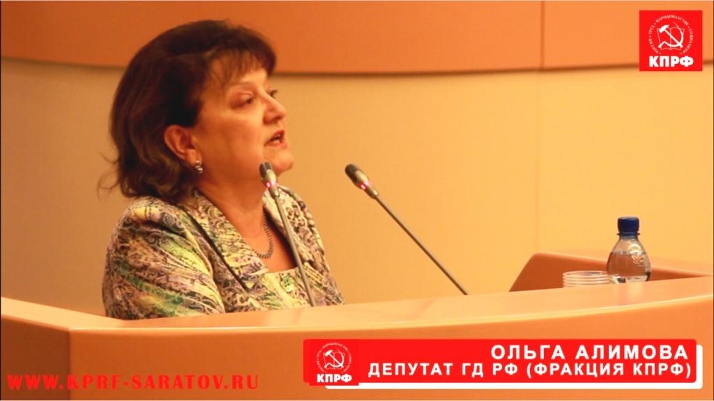Ольга Алимова выступила на депутатских слушаниях по проблемам ветхого и аварийного жилья