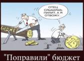Александр Анидалов: ПИР ВО ВРЕМЯ ЧУМЫ