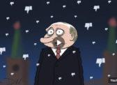 Александр Анидалов: ОБРАЩЕНИЕ ПУТИНА, МНОГО ШУМА И НИЧЕГО