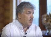 Интервью Павла Грудинина телеканалу РБК