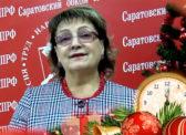 Депутат-коммунист Ольга Алимова поздравила земляков с Новым годом