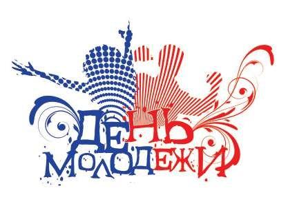 Успехов в борьбе за свои права, за достойное будущее России! Поздравление Г.А. Зюганова с Днем молодежи