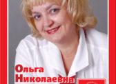 Брошюра «Ольга Николаевна Алимова. ОНА за нас!»