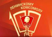 К столетию комсомола в Турковском районе прошла презентация посвящённой ему книги