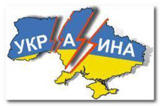 Нет олигархической диктатуре на Украине! Заявление Центрального Комитета КПРФ