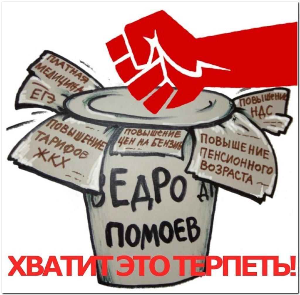Владимир ЕСИПОВ: «Почему надо идти на выборы»