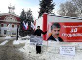 Саратовские коммунисты требуют от СМИ прекратить грязную кампанию шельмования Павла Грудинина и КПРФ