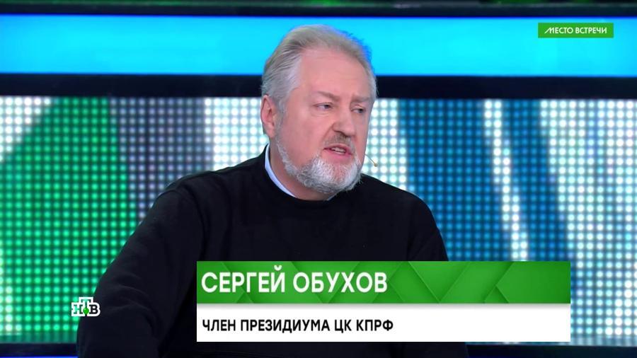 Сергей Обухов на НТВ: Тема краха пенсионной «реформы» буквально лезет из всех щелей