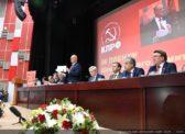 В Подмосковье завершил работу IX (октябрьский) Пленум ЦК КПРФ