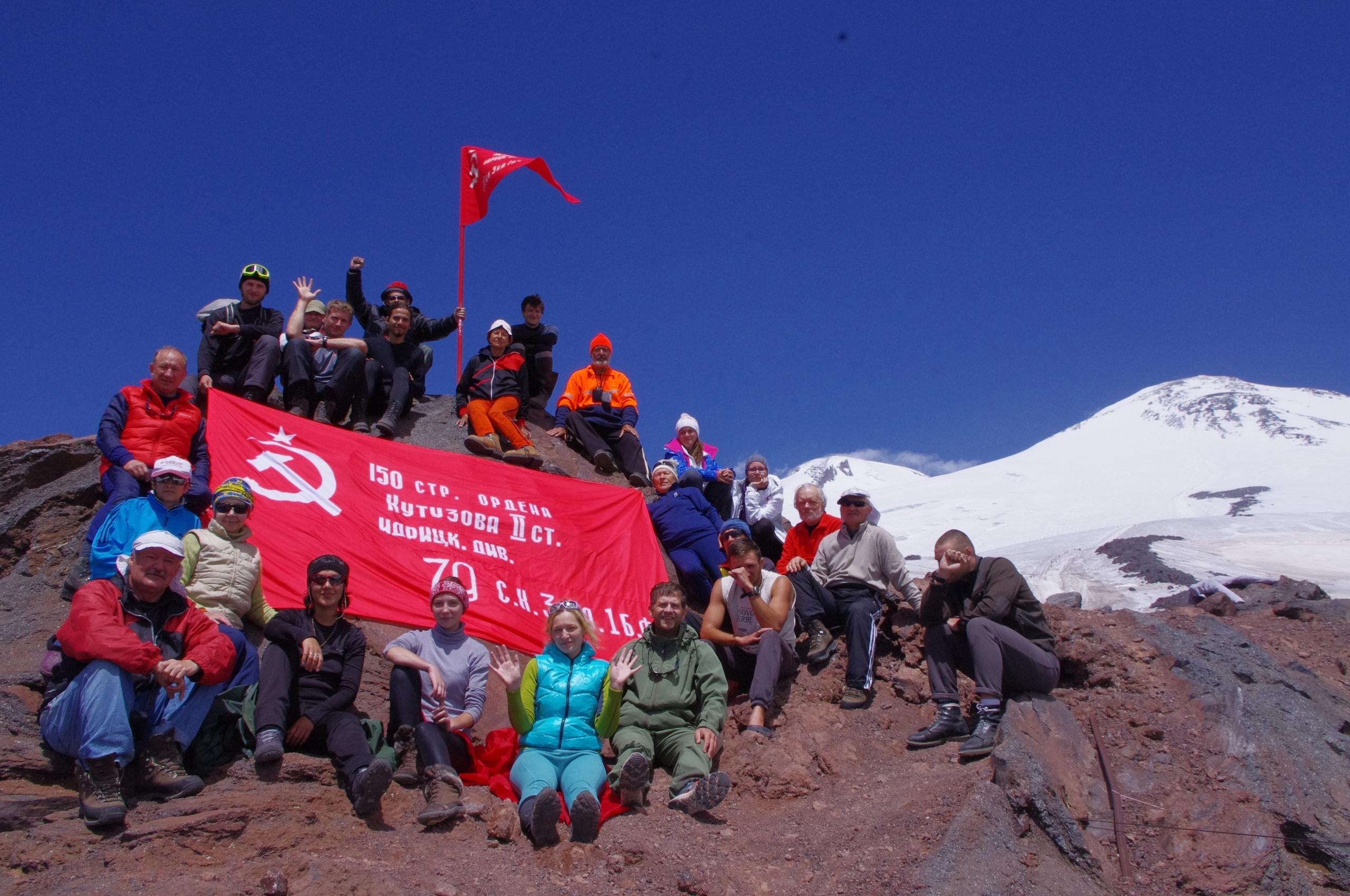 Ольга Алимова поздравила с Днем альпиниста