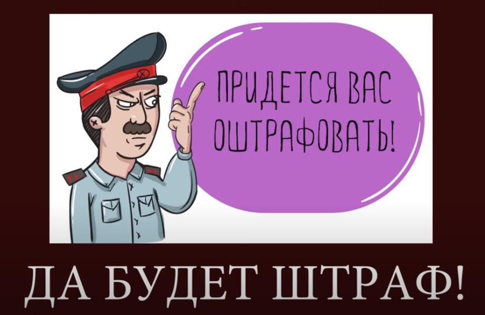 Александр Анидалов: Муниципалитетам дали «кистень»!